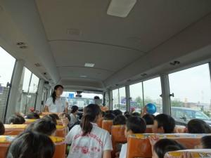 こすもすバスの中
